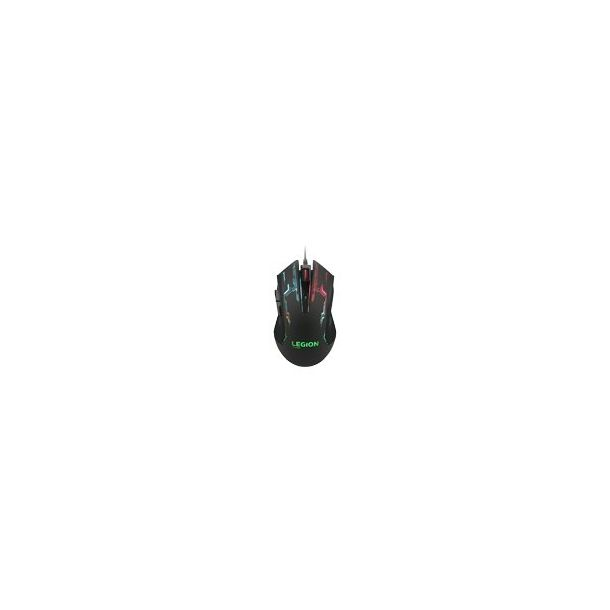 Lenovo Legion M200 RGB Gaming Mouse Optisk Kabling Sort